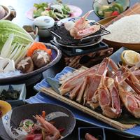 【蟹取県☆彡】天然水仕立ての出汁で楽しむ♪ 蟹すき鍋宿泊プラン