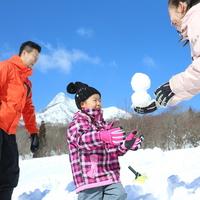 【孫旅・家族旅行】雪遊びファミリープラン〜嬉しい特典付き〜