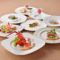 【人気!】伊勢志摩の旬を『フレンチ』で味わう 伊勢海老・鮑の夕食付 味覚プラン