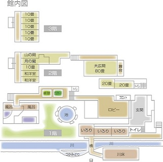 スマートプラン(素泊り・ビジネス等)【WELCOME TO HYOGO】