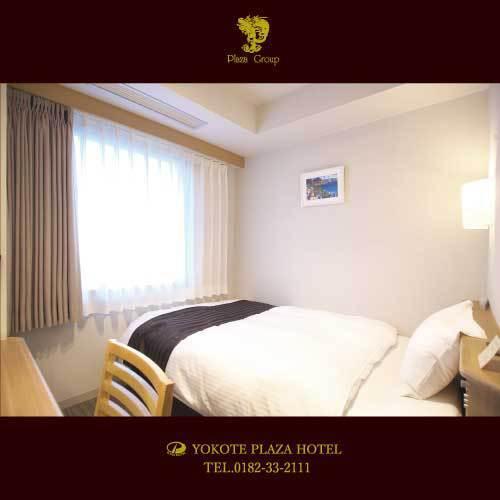 横手プラザホテル 関連画像 15枚目 楽天トラベル提供