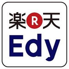 【人気上昇中!】おサイフケータイに便利♪『Edyギフトカード1,000円分付』