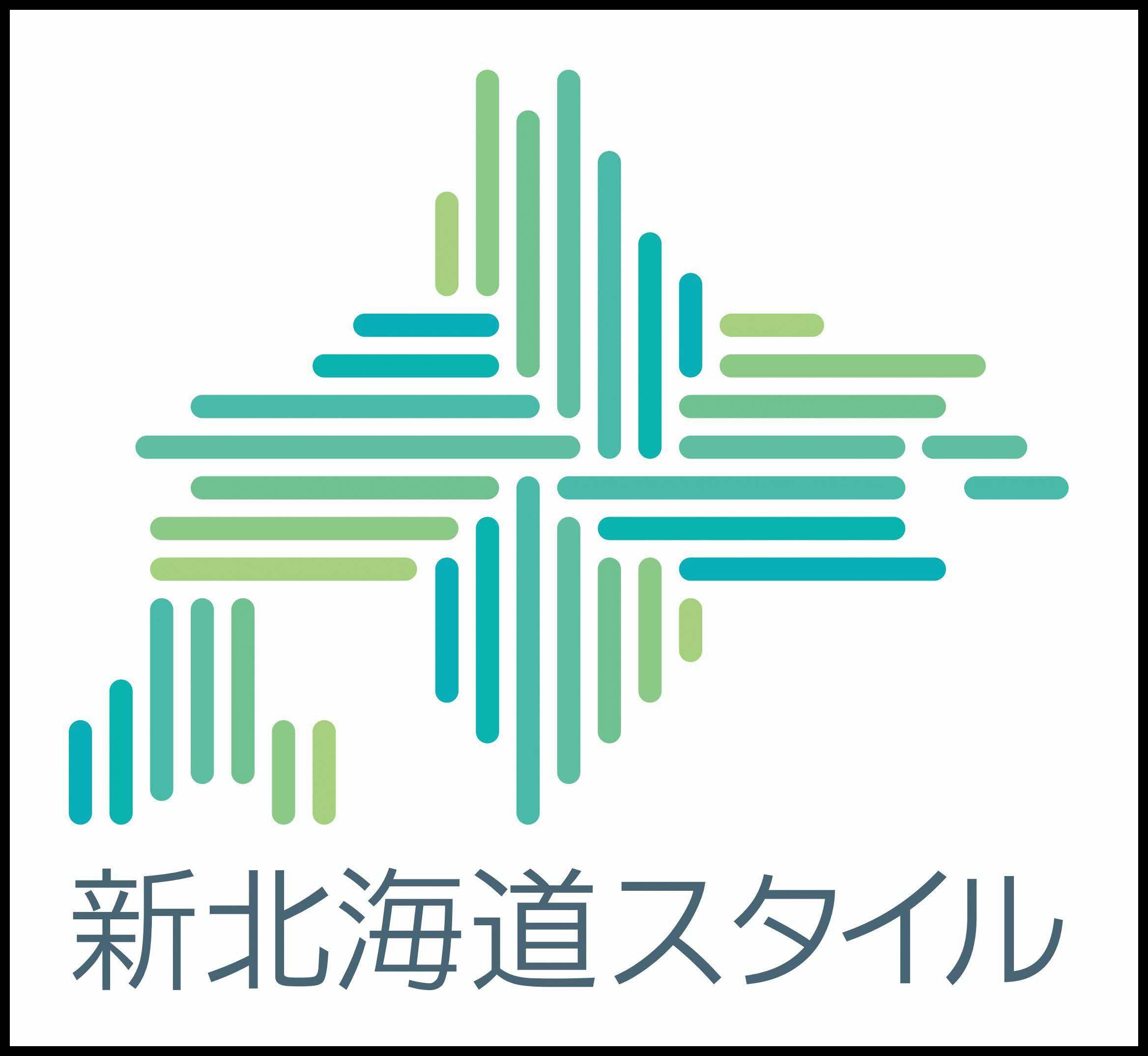 コートホテル旭川 image