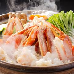 リーズナブルに楽しめる!蟹出汁たっぷり【蟹すき鍋コース】(2020.11/7〜)
