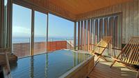 【砂むし温泉付き】絶景の錦江湾をひとりじめ貸切半露天風呂45分付き、薩摩料理 プラン