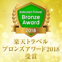 バーゲンプラン☆最大48%OFF!☆楽天ブロンズアワード3年連続受賞☆(19、18、17)
