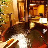 大人の休日・プライベート温泉付客室【珊瑚】