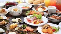 【春夏旅セール】【朝食付】野菜たっぷり手作り朝食で朝の活力を!ホテルウィング横浜関内の基本プラン