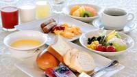 【1泊2食付】築山会席「雅」豪華会席料理をお楽しみください♪