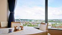 【シンプルステイ】スタンダード朝食付プラン ☆ホテル自慢の朝食は最上階からの眺めが最高☆