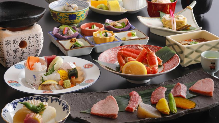 【冬春旅セール】3つのお食事場所から選べる特選料理プラン〜日本料理・フレンチ・中国料理〜