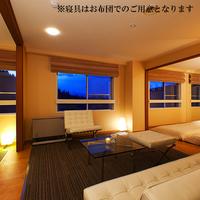 ◆プレミアムフロア◆和洋室<50平米>【禁煙/高層階】
