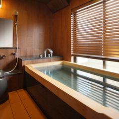 【禁煙】八番館■眺望風呂付■和洋室(10畳+ベッド)