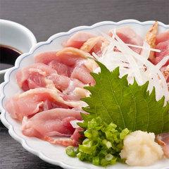地元食材&薩摩ならではのお料理堪能♪スタンダード2食付き