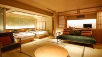 温泉露天風呂付き特別室66平米(お部屋食)【禁煙