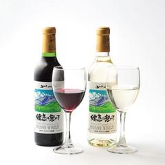 【秋冬旅セール】貸切風呂&地ワイン『五一ワイン』で乾杯♪平日限定