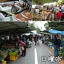高知共済会館 COMMUNITY SQUARE 関連画像 3枚目 楽天トラベル提供