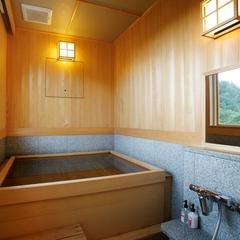 【禁煙】展望風呂付和洋室(60平米)