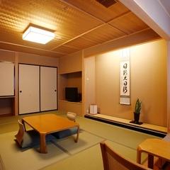 【禁煙】展望風呂付和室(45平米)