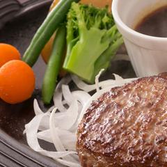 【選べるハンバーグ】溢れる肉汁ジュワッとジューシー!人気★タウン誌に掲載された絶品♪ハンバーグ!