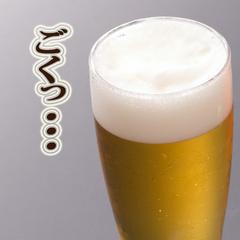 【軽めの夕食にオススメ★ビールとお手製おつまみ★】一日の疲れを癒すのは、やっぱり♪≪この一杯!!≫