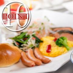 【ポイント10倍】 繁華街にも駅にも5分でアクセス! 栄養満点×おかわり自由な≪朝食バイキング付♪≫
