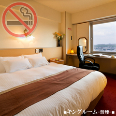 """◆キング・禁煙◆[快眠ドリームベッドで""""究極の眠り""""を]"""