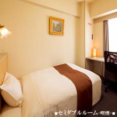 ■セミダブル−喫煙−■[ベッド140cm☆快適ゆったり空間]