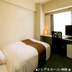 【素泊まり】北上No.1の快眠ルームでぐっすり♪ 入眠・睡眠・目覚めをサポート