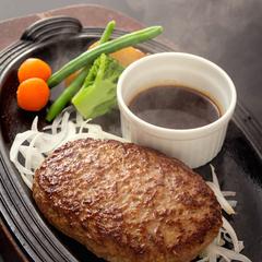 【選べる2食付】上質な脂と甘みのあるお肉が『たまらーん!!』《柔らかジューシー☆ハンバーグ定食》