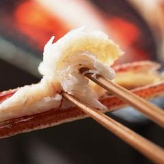 浜茹ズワイ蟹食べ放題!≪座ったままでOK≫オーダーバイキング付会席★三大グルメ&カニ祭り