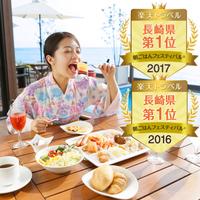 【朝ごはんフェスティバル(R)2017】2年連続!長崎県第1位獲得★【新春フェア】ポイント10倍