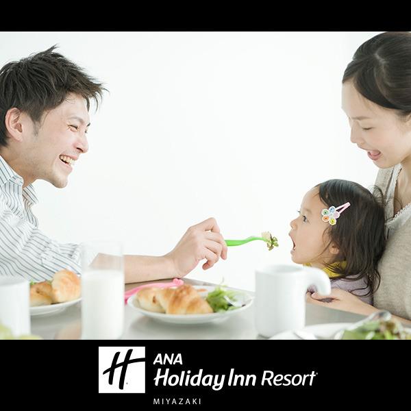 【ANA楽パック】4大特典付【赤ちゃん♪お子様歓迎♪】パパ・ママ応援!快適ファミリーステイ