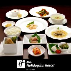 オーシャンビュー☆本格中華をコース料理でゆったり堪能♪龍王プラン(朝夕食付)