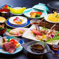 【グレードアップ】地魚姿盛り&蟹や鮑の豪華海鮮&国産牛ステーキ☆旅先ではお料理にこだわりたいあなたに