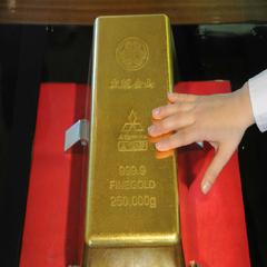 【土肥金山入場券&砂金採り体験付】ギネスブック認定、世界一の金塊に触れる!金運パワースポットも♪