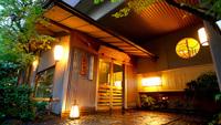 【基本プラン】名勝京都嵐山と月替わりの京会席を堪能<1泊2食付>