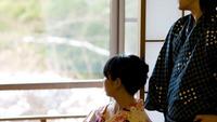【記念日】大切な日を京都の宿で過ごす思い出の旅!<ハーフワイン特典付>