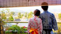 【お日にち限定】うれしいお得価格で眺望自慢の最上階客室確約!