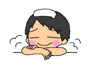 【1泊2食付】☆良質源泉の大浴場☆体すっきり!明日への活力補給♪夜は定食・朝食ビュッフェ付