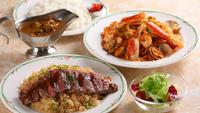お食事はお部屋で!ルームサービスディナー&ブレックファースト【2食付】