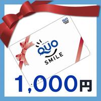 【金券】クオカード1000円<ビジネスパック>※GoToトラベルキャンペーン対象外