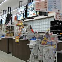 【朝食のご購入に】直営コンビニのお買物券付<おすすめパック>