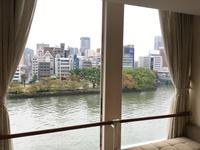 【期間限定】禁煙フォースROOMで1室1泊9千円で泊まれる、めっちゃお得なプラン!4名以上がお得。