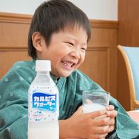 【お子様大喜び★ファミリー】貸切風呂無料★カルピス&お子様におもちゃプレゼント!