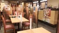 2食付きプラン(夕食・つぼ八&朝食)【大浴場は翌朝10:00までご利用OK】