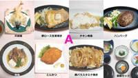 2食付き(夕食&朝食)プラン【大浴場・サウナご利用無料】
