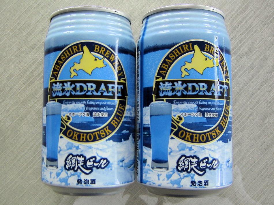★網走地ビール付★≪流氷ドラフト缶≫冷蔵庫に2本サービスプラン♪