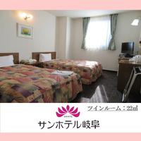 サンホテル岐阜