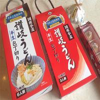 ◆【お楽しみ☆お土産付】急な出張でも安心♪香川の有名お土産付きプラン【素泊まり】